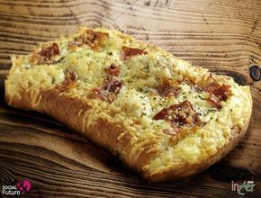 ΕστιατόριοINTER Pizza Πίτσα Παπιονάκι - Μακαρονάδα Delivery υπηρεσίες - Νεάπολη Θεσσαλονίκης