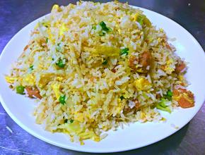 Asian Garden Restaurant Salted Fish & Chicken Fried Rice - Asian Food Delivery - Boston