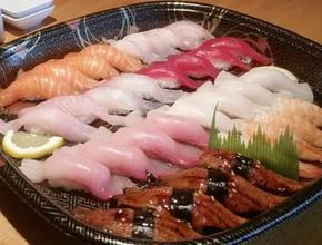 Shiroi Hana Japanese Restaurant Picture Thumbnail - Japanese Food Delivery - Philadelphia