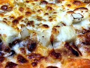 PIZZA ONE AVON BBQ Chicken Pizza - Pizza Delivery - Avon