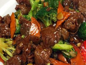 Yum Asian Bistro broccoli beef -  - frisco