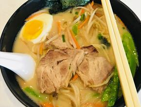 Mr. Chan's Miso Ramen with Char Siu -  - Milton