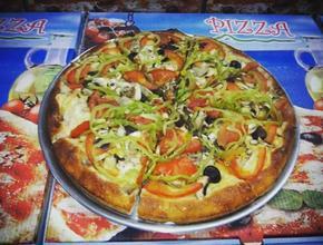ΕστιατόριοINTER Pizza Pizza 2+2 = 13,35 ευρώ - Μακαρονάδα Delivery υπηρεσίες - Νεάπολη Θεσσαλονίκης