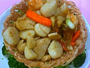 Asian Garden Restaurant Seafood in the Bird's Nest - Asian Food Delivery - Boston