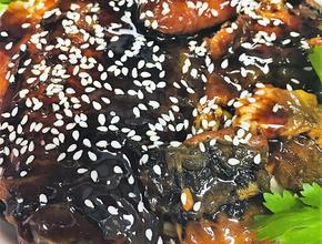 Mr. Chan's Eel Teriyaki Rice Bowl -  - Milton