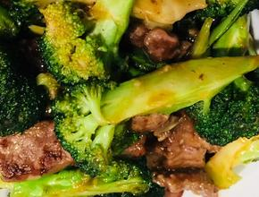 Mr. Chan's Beef with Broccoli -  - Milton