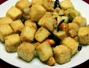 Szechuan Cuisine Salt and Pepper Tofu -  - Glendale