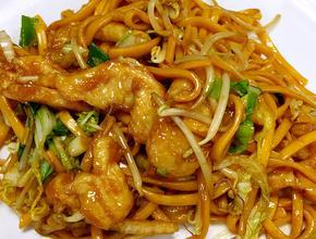 Yum Asian Bistro chicken lomein - Chinese Food Delivery - frisco